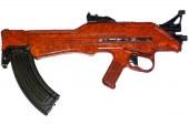 Il fucile più brutto del mondo