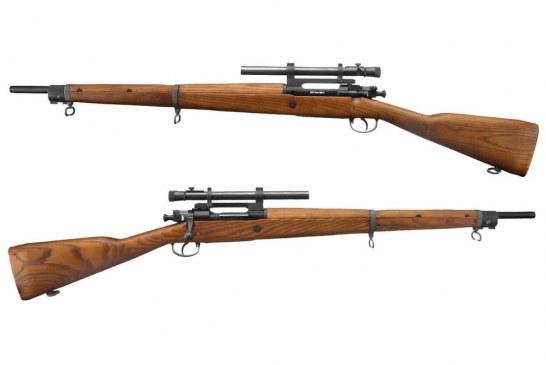 Uno Springfield M1903 S&T antichizzato